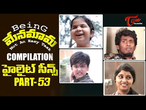 Best of Being Menamama | Telugu Comedy Web Series | Highlight Scenes Vol #53 | Ram Patas | TeluguOne