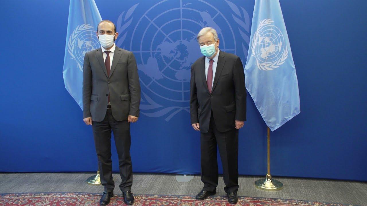 Глава МИД Армении и генсек ООН обменялись мнениями по вопросам региональной стабильности и безопасности