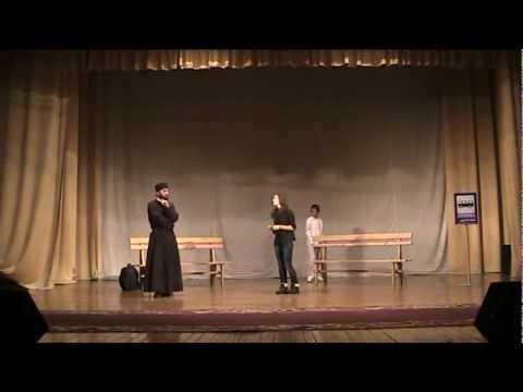 Прем'єра вистави «Зупинка», уякій показані проблеми сучасної молоді тасім`ї, важливість правдивої любові