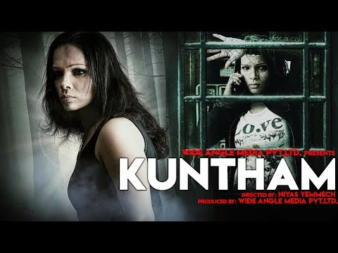 Kuntham (2018) Latest Released Full Hindi Dubbed Movie   Thriller Action Movies 2018 Full Movie