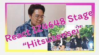 React IZ4648 FNS Kayousai 2018 - เพลง Hitsuzensei