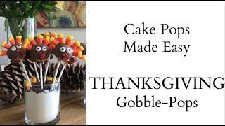 Thanksgiving/Christmas Cake Pops Made Easy- Full Recipe- Jilly Makes A Cake