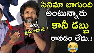 Bluff Master Hero Satya Dev Very Emotional About Reviews || Bluff Master Success Meet || NSE
