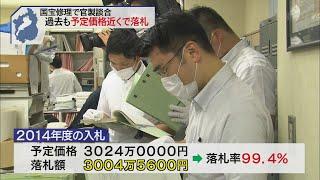 6月26日 びわ湖放送ニュース