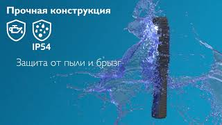 Новинка! Світлодіодний інспекційний ліхтар Philips PEN20S