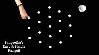 Easy Rangoli with 5X3 Dots ☆ Simple Rangoli ☆ Pongal Kolam ☆ Muggulu Designs ☆ Easy & Simple Rangoli