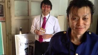 斎藤一対おいでやす小田