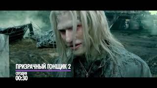 """Николас Кейдж в фильме """"Призрачный гонщик 2"""""""