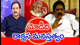 Chandrababu Is Working Every Second For Andhra Pradesh Development | #PrimeTimeMahaa