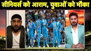 Aaj Tak: Harbhajan Wants India to Try Youngsters in ODIs and T20s Against Australia | Vikrant Gupta