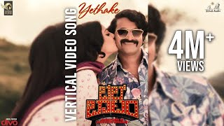 Bell Bottom - Yethake (Vertical Video Song) | Rishab Shetty, Hariprriya | Jayatheertha | Ajaneesh