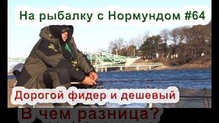 Фидер сабанеев н про в минске