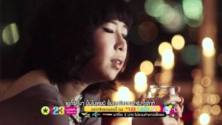 กอดตัวเอง HD MV แนน วาทิยา
