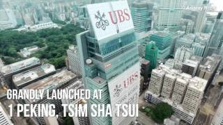 One Peking for UBS new office grand opening in Hong Kong