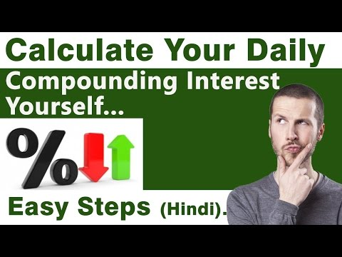 Video Calculate Your Daily Compounding Interest % Yourself Easily (Hindi)