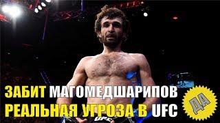 ✅ ЗАБИТ МАГОМЕДШАРИПОВ - ПУТЬ БОЙЦА, ФАКТЫ, ПЕРСПЕКТИВЫ В UFC!