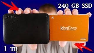 САМЫЙ ДЕШЕВЫЙ SSD 240 gb + КРУТОЙ КАРМАН НА 1 TB с TaoBao. КАК заказать с TaoBao.com Без проблем?