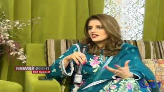 Watch News Night Eid Special With Muhammad Bilal Dogar   21-07-2021   City 41