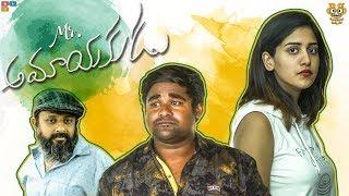 Mr. Amaayakudu - Ft. Chandini Chowdary, John Kottoly || Bumchick Babloo