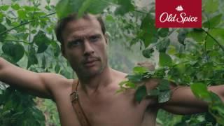 Old Spice | Герой джунглей