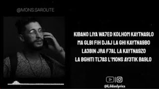 MONS iori 3 (lyrics-كلمات)