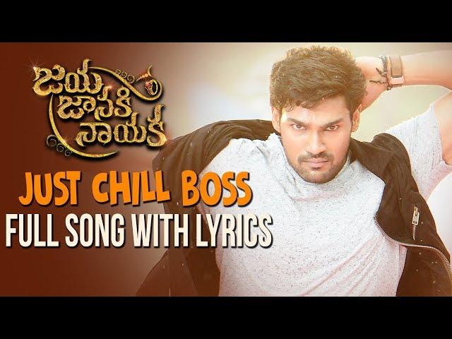 Just Chill Boss Audio Song | Jaya Janaki Nayaka Movie Songs | Sreenivas | Rakul
