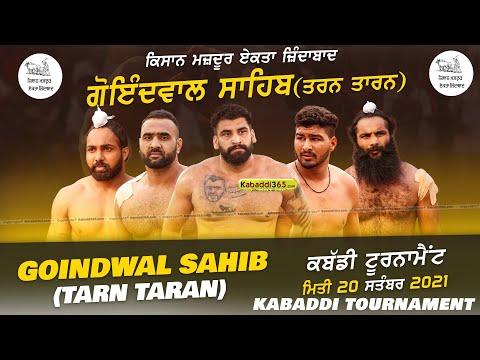 Goindwal Sahib (Tarn Taran) Kabaddi Tournament 20 Sep 2021