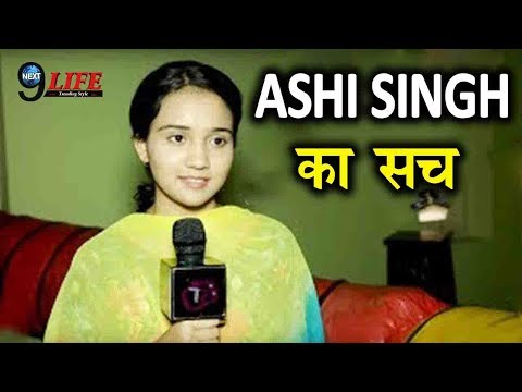 Yeh Un Dinon Ki Baat Hai Fame Ashi Singh Aka Naina का सामने