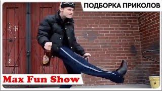 ПОДБОРКА ПРИКОЛОВ и COUB 2018 ржака до слез. Лучшие приколы.