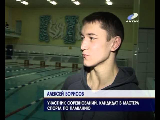 Ангарские пловцы определили сильнейших