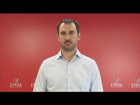 Δήλωση του  εκπρ.  Τύπου του ΣΥΡΙΖΑ, Αλέξη Χαρίτση, για το νομοσχέδιο για τις συγκεντρώσεις
