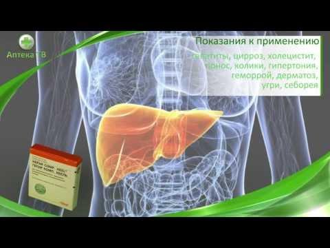Новая диагностика гепатитов