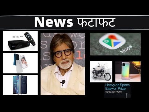 BSNL introduces 200Mbps broadband plan, Bajaj Avenger 160 bike prices hiked and more