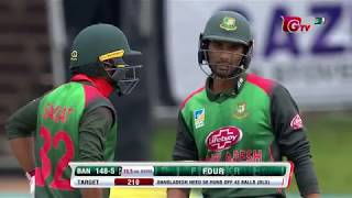 Mosaddek Hossain's Magical Innings | Full | Tri Series 2019