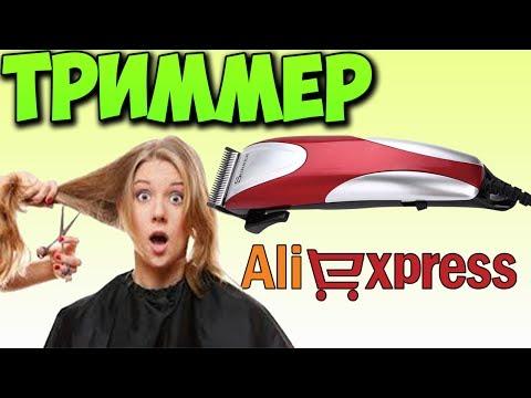 Машинка Для Стрижки Волос SURKER с Алиэкспресс (Триммер)