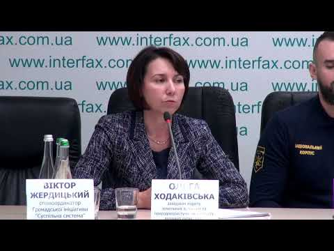 Press conference 'Ukrainians to Stage Large-Scale Protest - Say NO to Irresponsible Land Sale!'