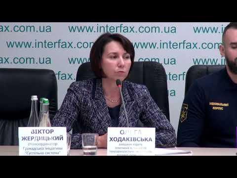 """Трансляция пресс-конференции на тему """"Украинцы выйдут на масштабную акцию протеста """"НЕТ безответственной продаже земли!"""""""