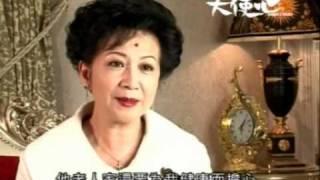 家燕媽媽 - 祝福天下父母親  1/2
