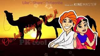 luk chup na jao ji whatsapp status video download