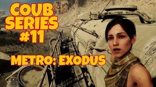 Coub Series #11 | Metro: Exodus