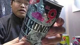 トップバリューのストロングドライジュースより安い缶チューハイ