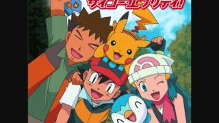 Pokémon Anime Song - Saikou Everyday!