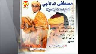 tahar mustapha mp3