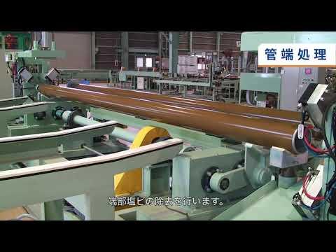 成田芝山工場:EXライン