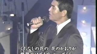くちなしの花渡哲也UPB-0057