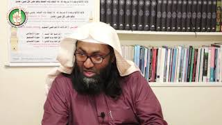 The Virtues of the Abyssinians [Part One] by Ustadh Rashed Al-Madani