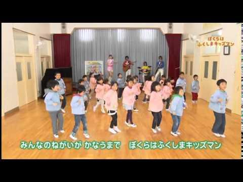 Odagawa Kindergarten