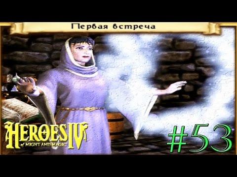 Персонажи в героях меча и магии 3