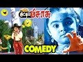Kutti Pisasu Tamil Movie Comedy Scenes   Baby Keerthika   Ramya Krishnan   Sangeetha   Ramji