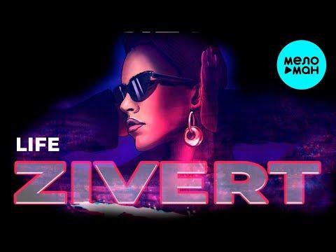 Zivert - Life (Lavrushkin & Mephisto Remix) [Single 2018]